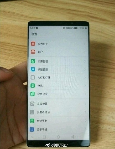 Two Live Images Indicate Huawei Mate 10 and Mate 10 Pro