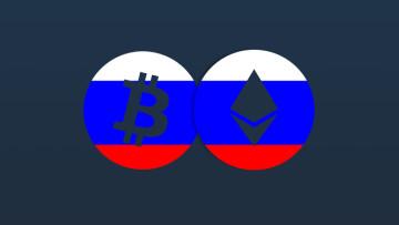 1508252639_russiacrypto