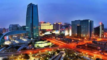 1510080679_zhongguancun