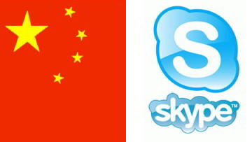 1511300294_skype-china