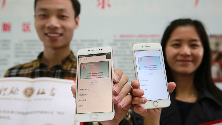 WeChat app set to become China's official electronic ID system