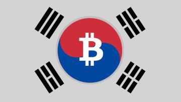 1515690997_bitcoinsouthkorea
