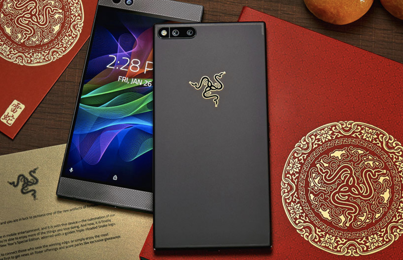Razer Phone gets a limited gold edition in honor of Spring Festival