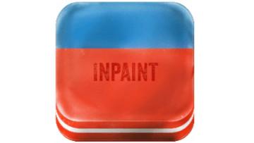 1518715385_inpaint