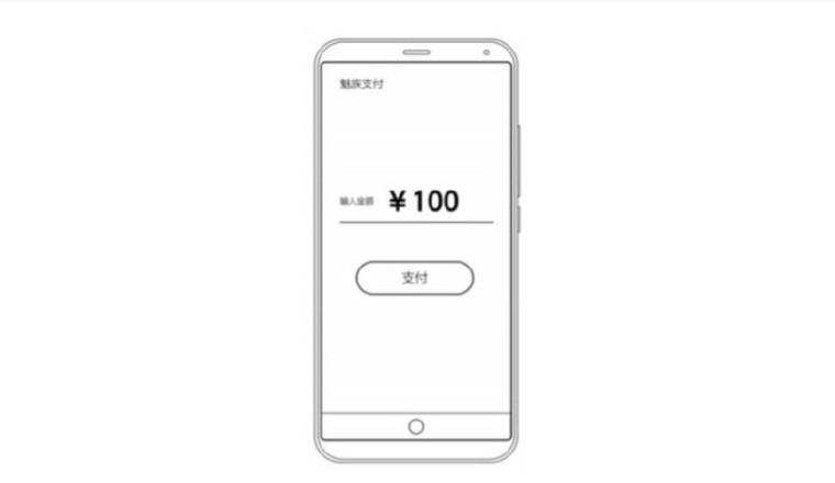 Meizu on-screen fingerprint scanner patent leaks - Neowin