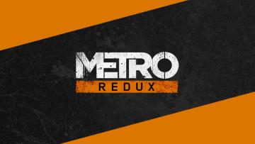 1521921525_metroreduxbundle