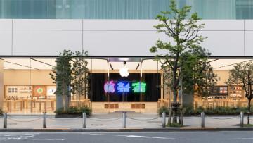 1522956528_apple_store_exterior_tokyo_shinjuku_04042018_big.jpg.large