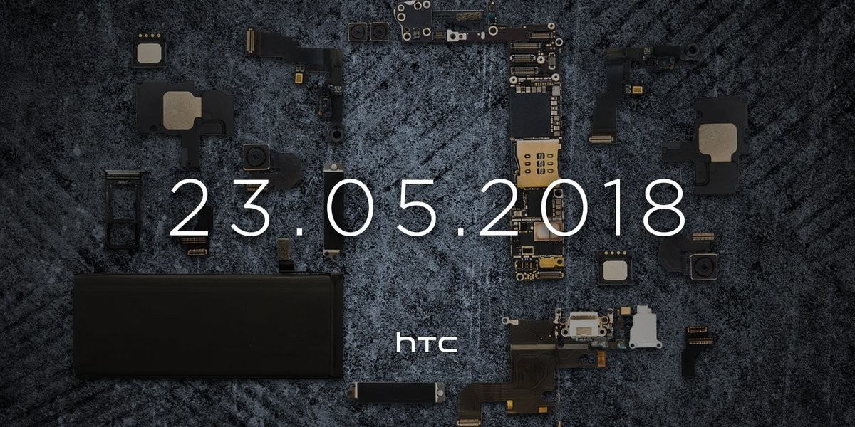 HTC Announces May 23 Event, Likely to Unveil U12