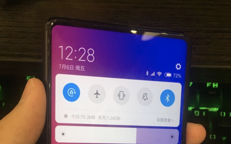 Dc5m united states software in english created at 2018 07 07 0001 the mi mix 2s didnt really change much from a design standpoint when compared to its predecessor while it still looked quite sleek with its thin bezels fandeluxe Image collections