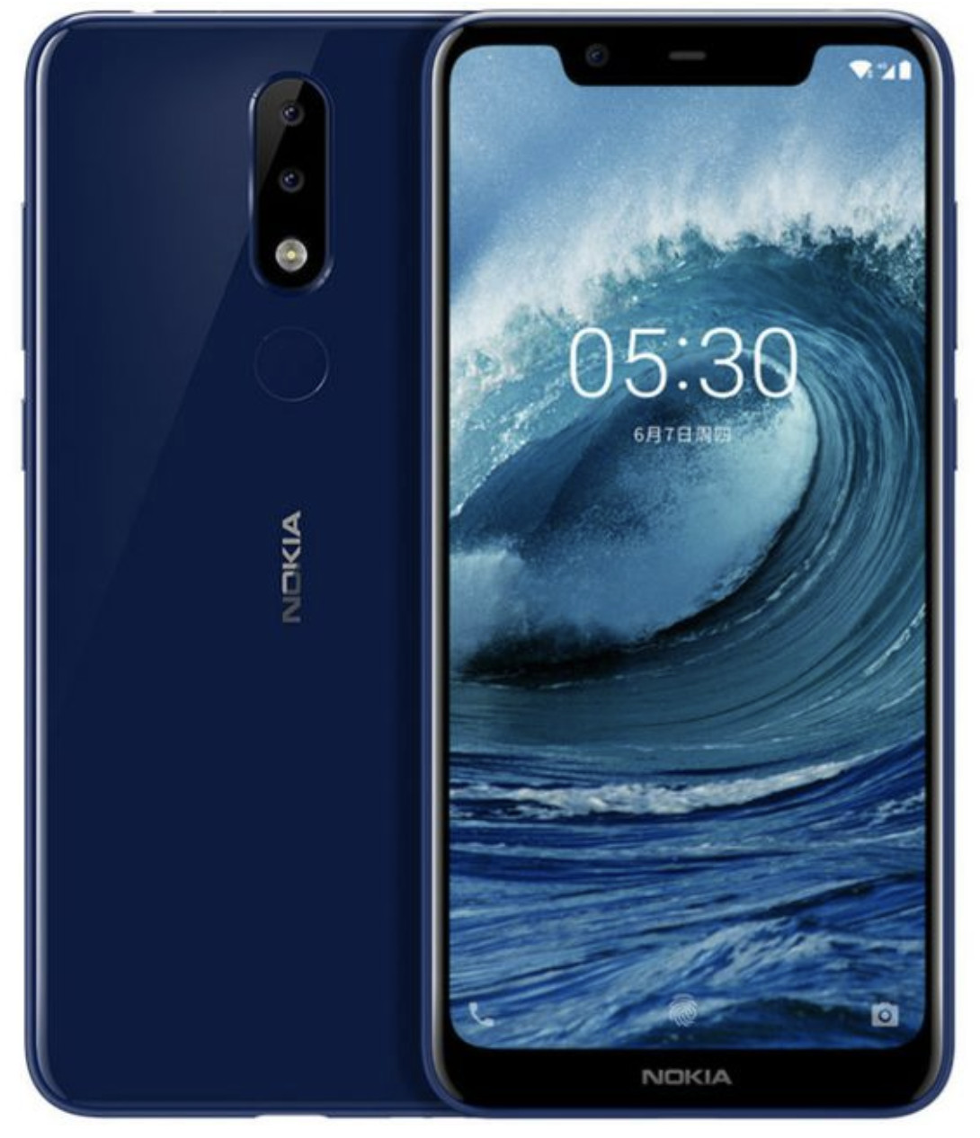 Nokia X5 with notch display expected to launch on July 11th