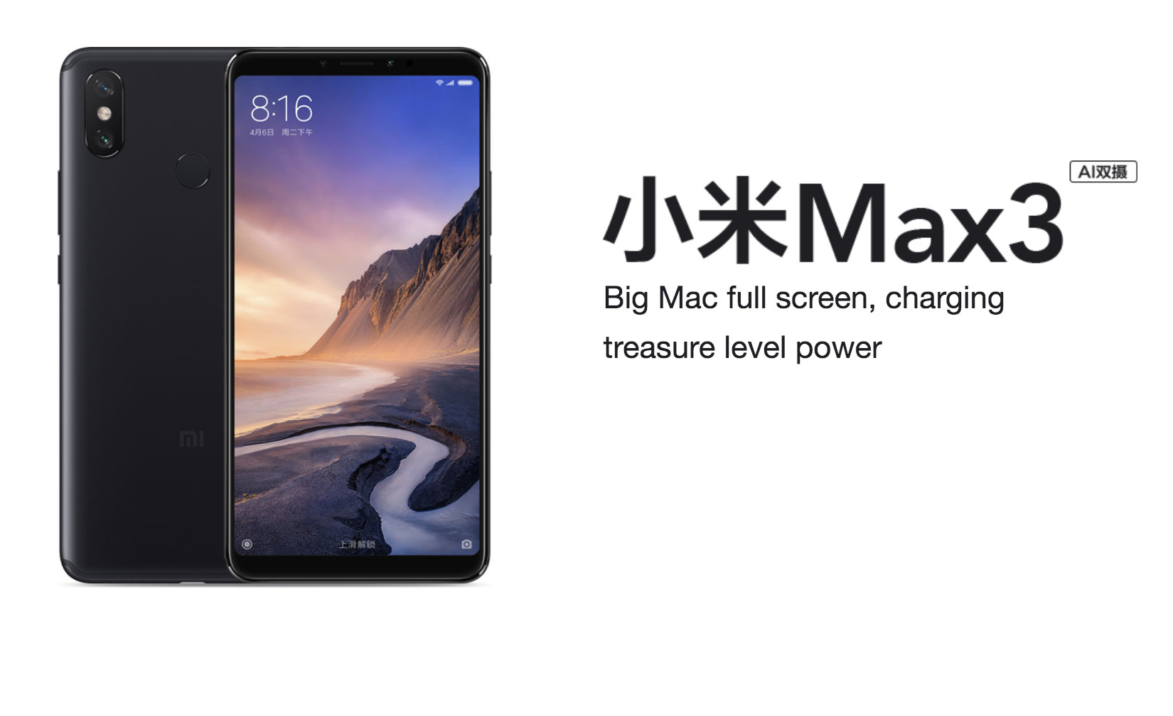 Xiaomi Mi Max 3: the Battery King cometh