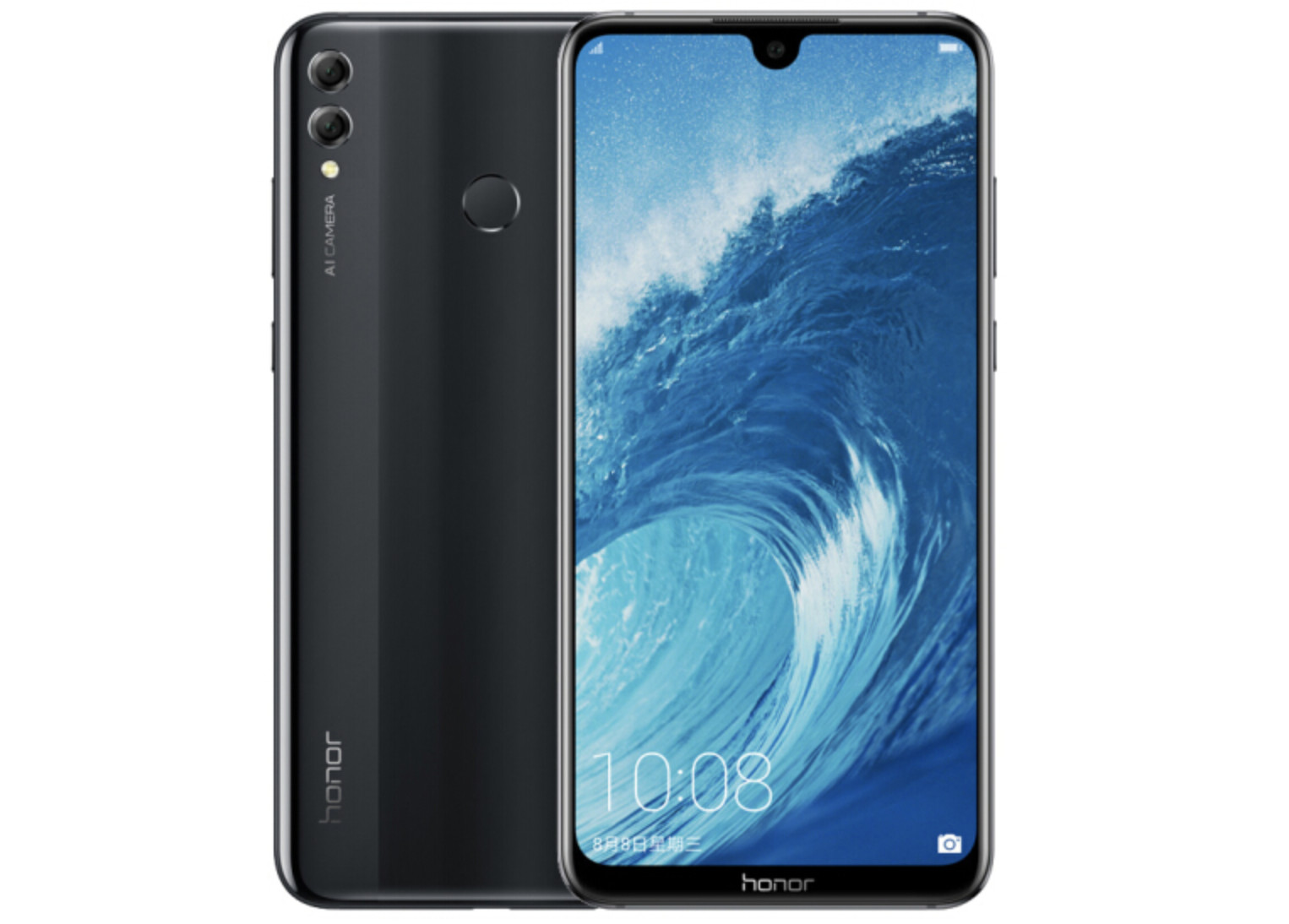 Specifications For The Honor 8x Max Leak Features A 712 Inch And Display With Teardrop Notch