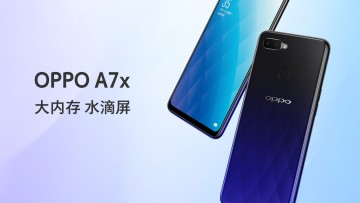 1536586074_oppo-a7x-china