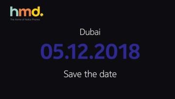 1542327233_hmd_event_header