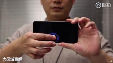 1547615515_xiaomi-fingerprint-sensor