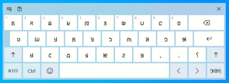 Uwp Touch Keyboard