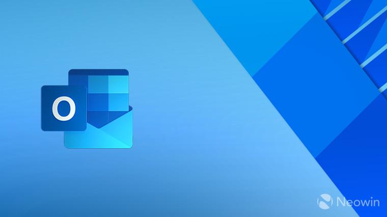 Outlook现在可以自动还原Office Insiders的打开的窗口