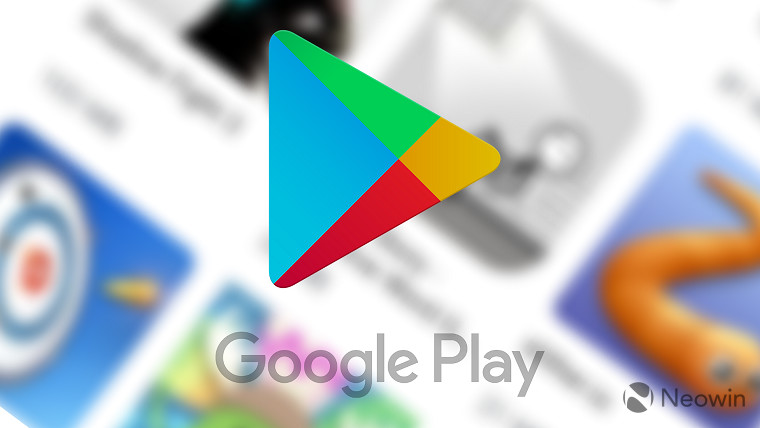 Google Play Store now lets you set a maximum limit to your