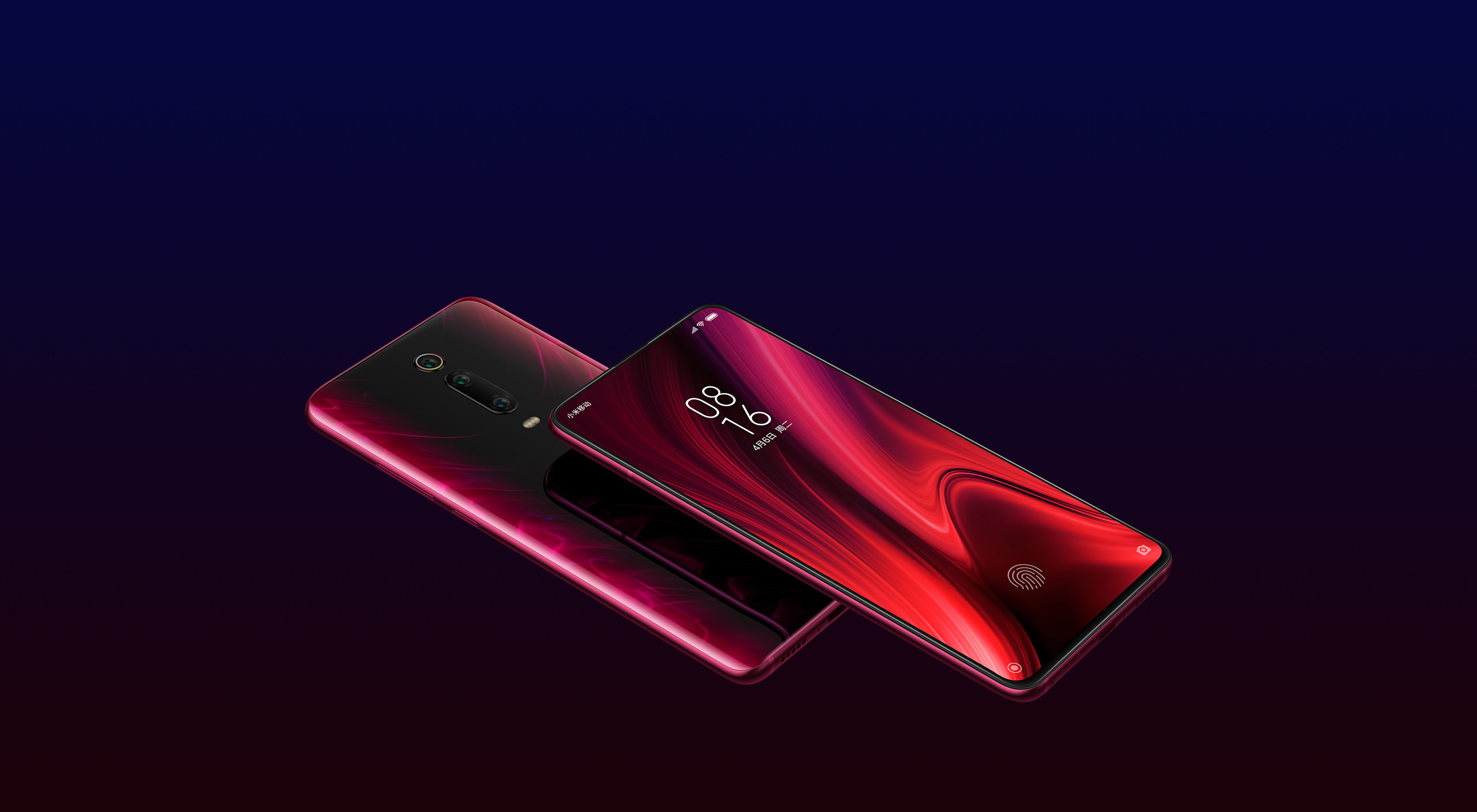 Xiaomi Unveils The New Flagship Killer Redmi K20 Series In China
