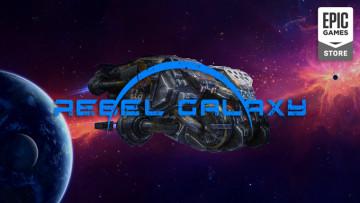 1561037585_rebel
