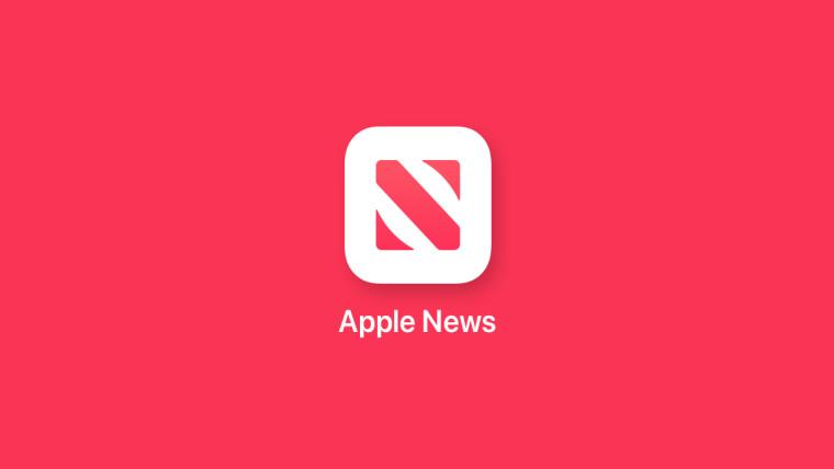 苹果新闻失去了《纽约时报》的内容