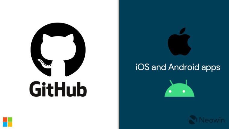 تطبيقات GitHub لنظامي iOS و Android متاحة الآن بشكل عام 1