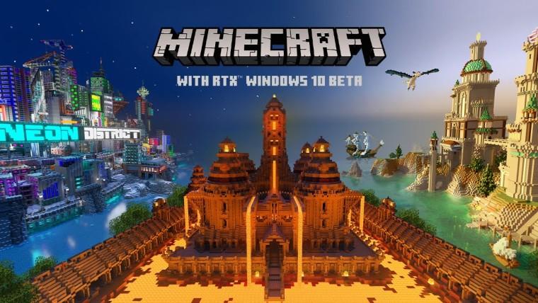 تسجيلات Minecraft RTX beta مباشرة الآن 1
