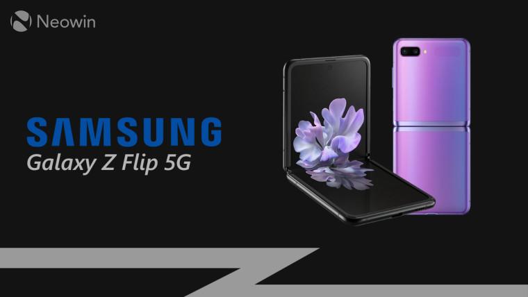 中国认证机构列出的Galaxy Z Flip 5G可能会运行Snapdragon 865+