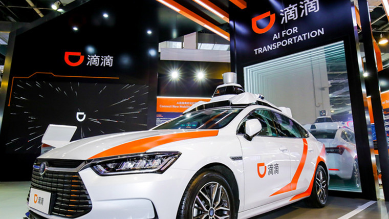 A Didi Chuxing-branded car