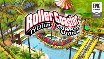 1600958479_roller