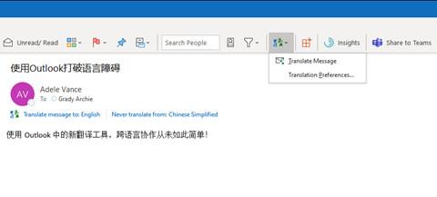 1602537349_translation-2.jpg