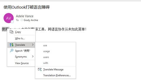 1602537354_translation-3.jpg