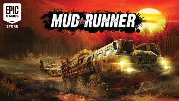 1606405176_mud