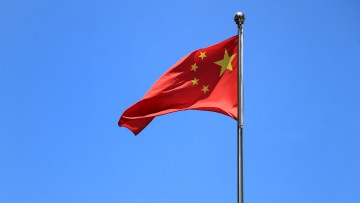 Flag of China waving in the breeze