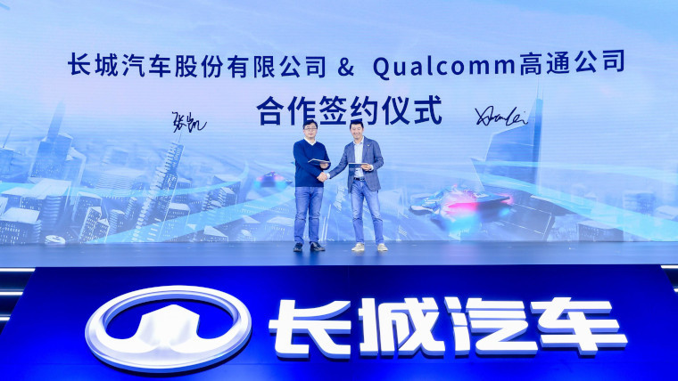 Representatives from Great Wall Motor and Qualcomm