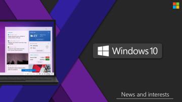 1609953672_windows_10_wip_messaging_2