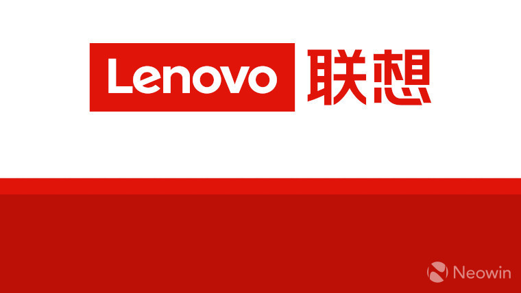The Lenovo logo on a red and white background