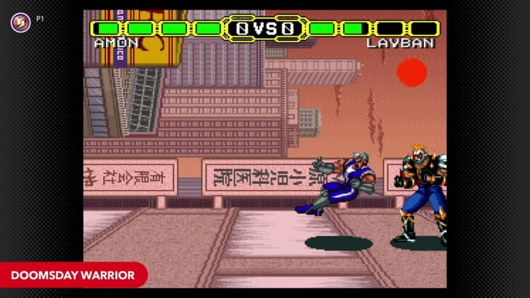 Screenshot of DOOMSDAY WARRIOR on Nintendo Switch Online