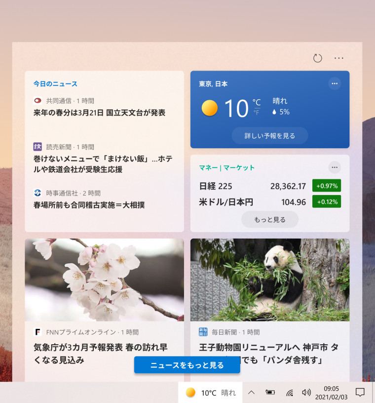 1613153083_news-and-interests-jp_story.j