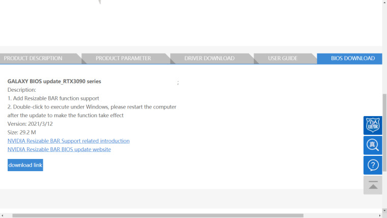 The VBIOS download section of the Galax website