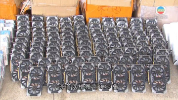 A batch of about 100 CMP 30HX mining GPUs