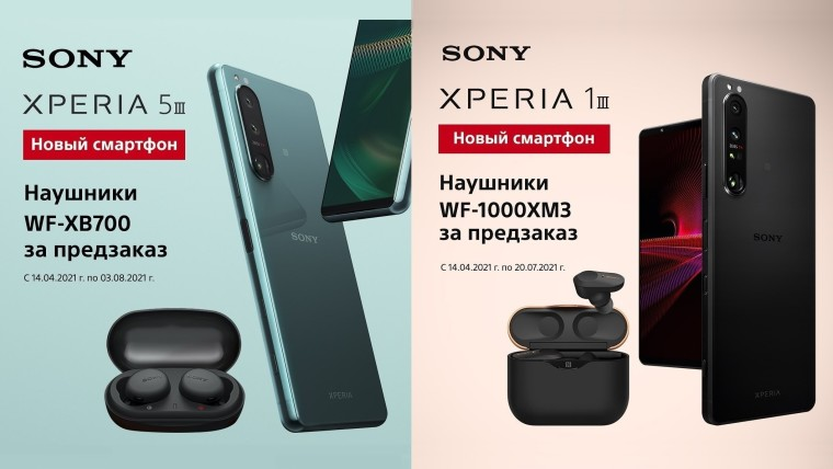 sony xperia 1 iii xperia 5 iii sony russia prices