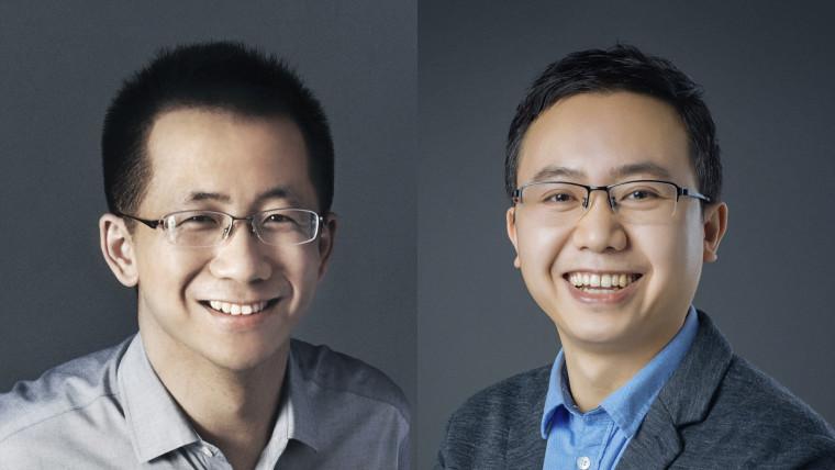 Zhang Yiming and Liang Rubo