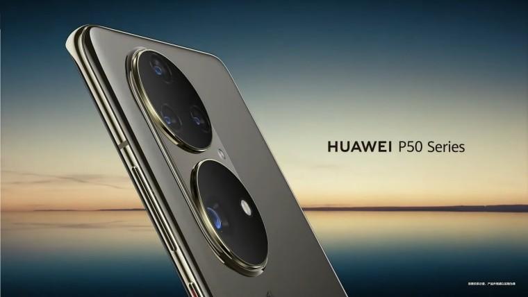 Huawei P50 camera setup