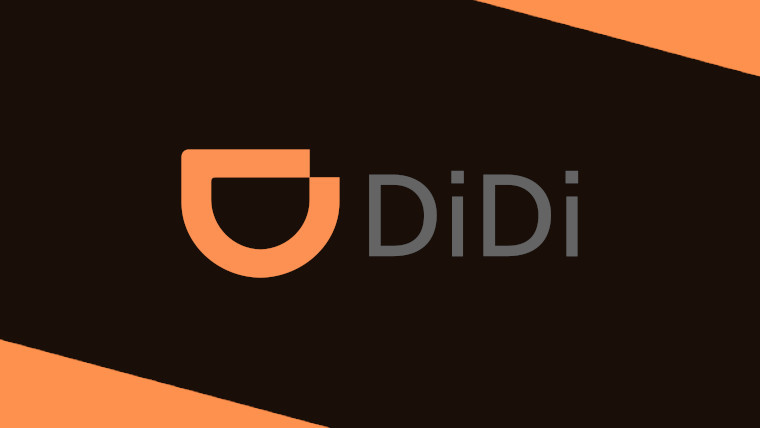 The Didi Chuxing logo on a brown and orange background
