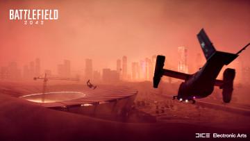 Battlefield 2042 Hourglass map screenshot