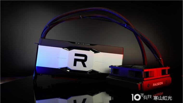 Sapphire RX 6900 XT LC