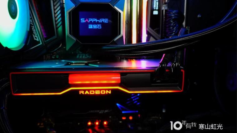 Sapphire RX 6900 XT LC lit up inside a PC