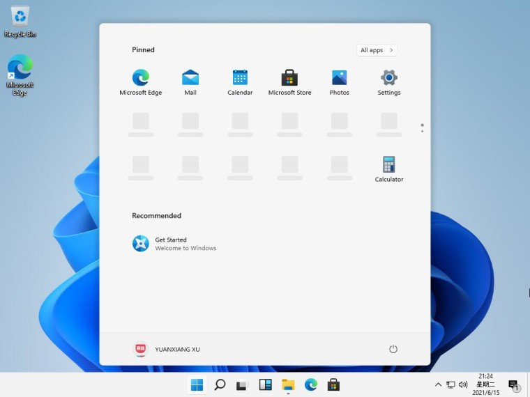 Leaked baidu images for Windows 11