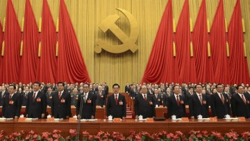 Chinese Communist Party gathering